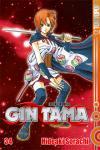Gin Tama Band 34