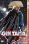 Gin Tama Band 35