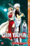 Gin Tama Band 37
