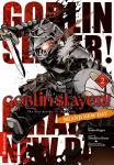 Goblin Slayer! Brand New Day Band 2