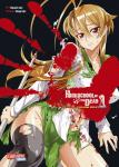 Highschool of the Dead (Full Color Edition)