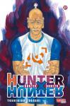 Hunter X Hunter Band 27