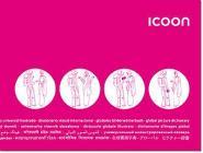 Icoon Classic globales Bilderwörterbuch