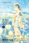 In this corner of the world Band 2