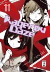 Kagerou Daze Band 11