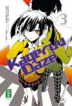 Kagerou Daze Band 3