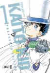 Kaito Kid Treasured Edition