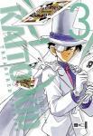 Kaito Kid Treasured Edition Band 3
