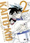 Kaito Kid Treasured Edition Band 2