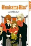 Kamisama Kiss Band 9