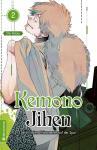 Kemono Jihen – Gefährlichen Phänomenen auf der Spur Band 2