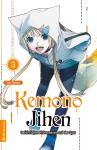 Kemono Jihen – Gefährlichen Phänomenen auf der Spur Band 3
