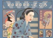 Kokoro – Der verborgene Klang der Dinge