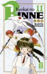 Kyokai no Rinne Band 11