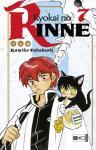 Kyokai no Rinne Band 7