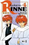 Kyokai no Rinne Band 4