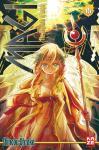 Magi - The Labyrinth of Magic Band 15