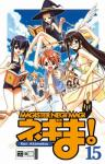 Magister Negi Magi Band 15
