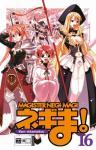 Magister Negi Magi Band 16