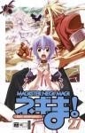 Magister Negi Magi Band 27