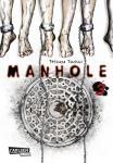 Manhole Band 3
