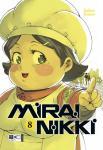 Mirai Nikki Band 8