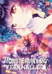 Monstermäßig verknallt Band 4