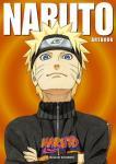 Naruto Naruto (Artbook)