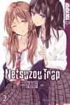 Netsuzou Trap - NTR - Band 2