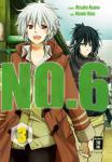 NO. 6 Band 3