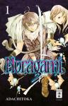 Noragami Band 1