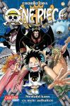 One Piece 54: Niemand kann es mehr aufhalten