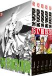 One-Punch Man Band 16-20 (im Sammelschuber)