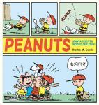 Peanuts Sonntagsseiten: Snoopy der Star!