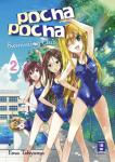 Pocha-Pocha Swimming Club Band 2