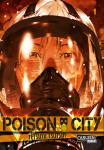 Poison City Band 1