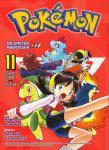 Pokémon - Die ersten Abenteuer 11: Gold, Silber und Kristall