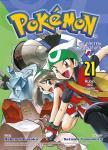 Pokémon - Die ersten Abenteuer 21: Rubin und Saphir