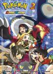 Pokémon - Omega Rubin und Alpha Saphir Band 2
