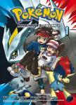 Pokémon Schwarz 2 und Weiß 2
