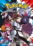 Pokémon Schwarz 2 und Weiß 2 Band 2