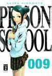 Prison School Band 9