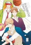 Rainbow Days Band 8