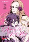 Requiem of the Rose King Band 12