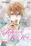 Requiem of the Rose King Band 3