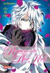 Requiem of the Rose King Band 9