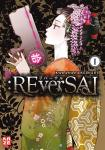:REverSAL Band 1