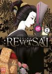:REverSAL Band 2