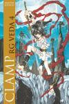 RG Veda (Master Edition) Band 4