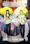 Saint Young Men Band 3
